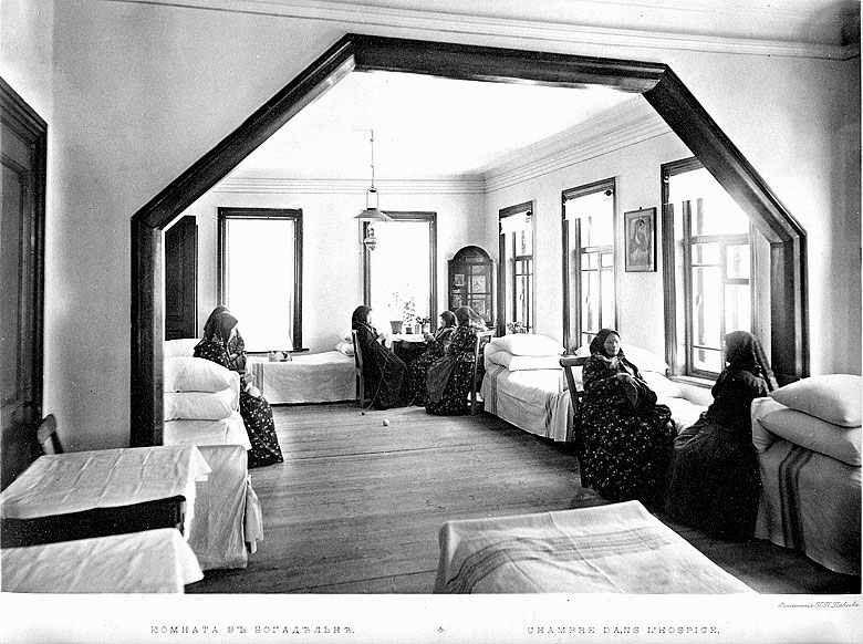 Комната в женской богадельне. Конец ХIХ века